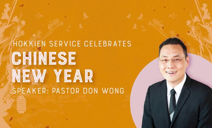 Hokkien Service Celebrates Chinese New Year