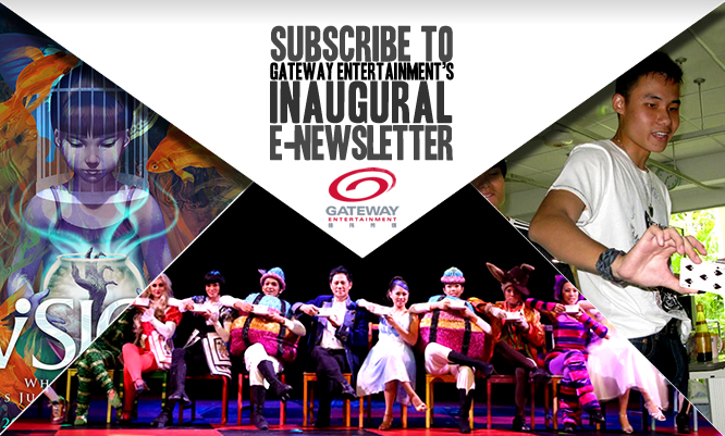 Subscribe to Gateway Entertainment's Inaugural e-Newsletter