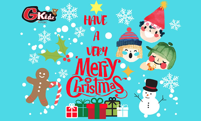 Have a Very Merry Christmas with GKidz