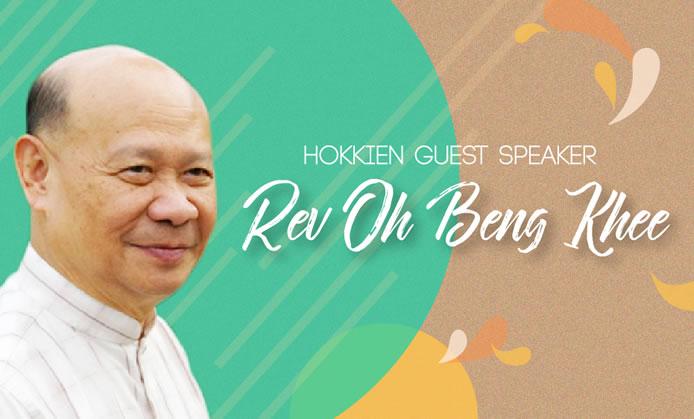 Hokkien Guest Speaker: Rev Oh Beng Khee