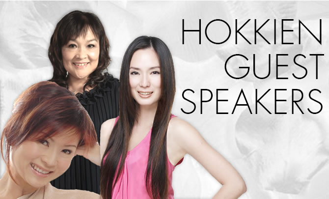 Hokkien Celebration Service: Guest Speakers