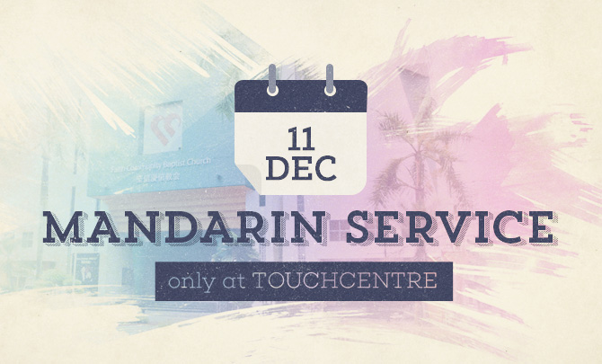 Mandarin Service: Change in Venue