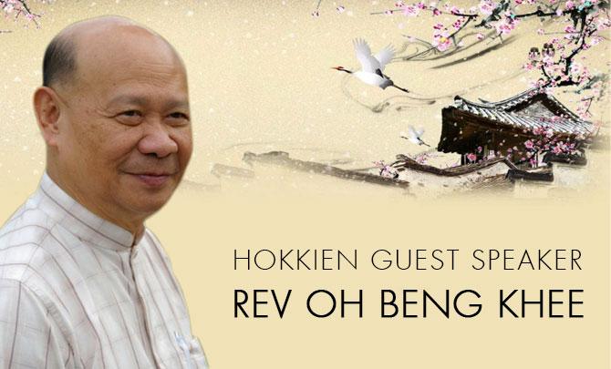 Guest Speaker: Rev Oh Beng Khee