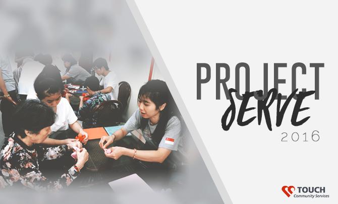 Project SERVE 2016