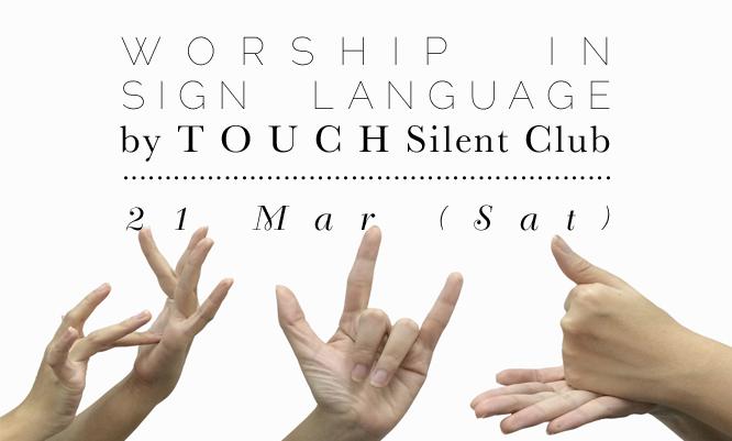 Sign Language for Worship