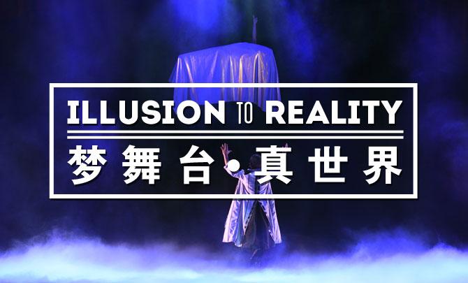 Illusion to Reality