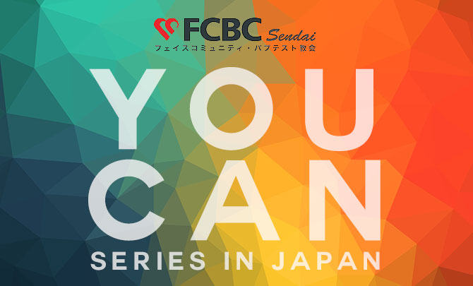You Can Series In Japan