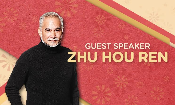 Hokkien Guest Speaker: Zhu Houren